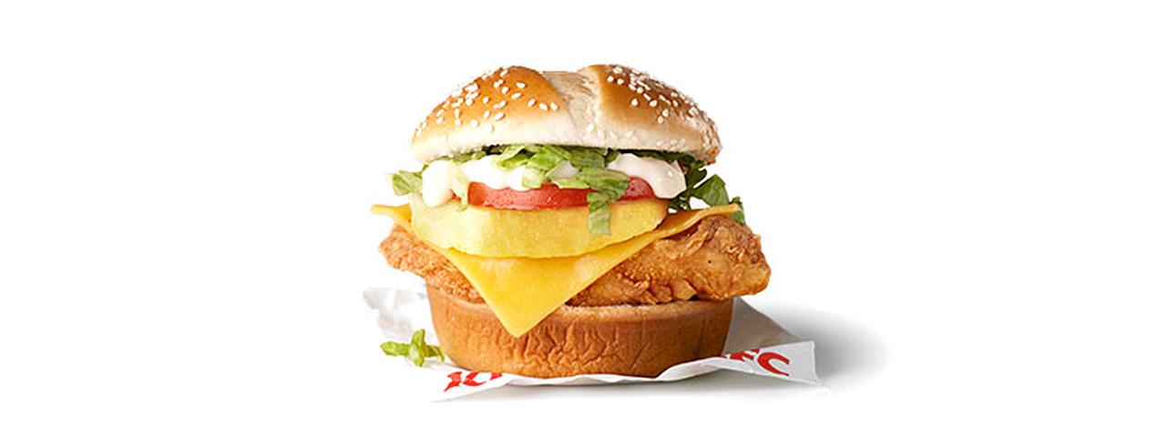 KFC is a renowned chicken restaurant chain that specializes in Kentucky-style fried chicken. It offers various dishes on its menu that are specially designed for customers who are looking for .